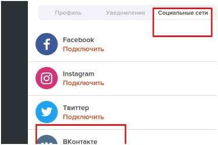 """Раздел """"Социальные сети"""""""