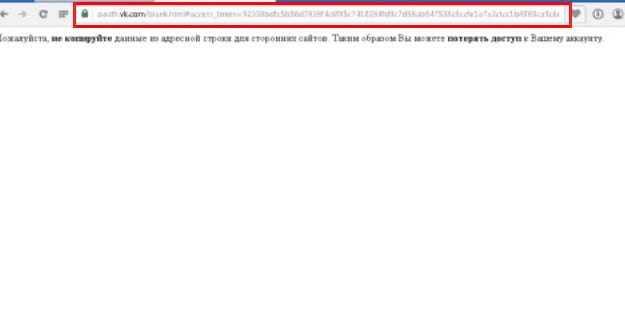 Адресная строка в браузере
