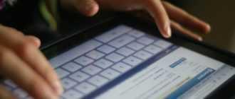 Как зарегистрироваться вконтакте, если уже есть страница