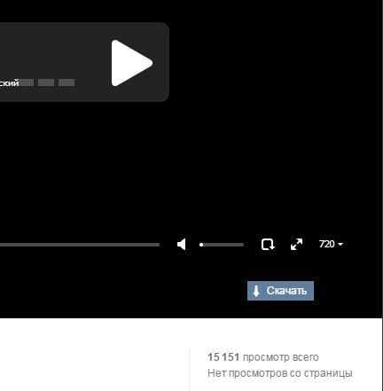 """Кнопка """"Скачать"""" видео"""