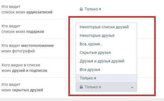 Выбор пользователей, которые могут видеть записи