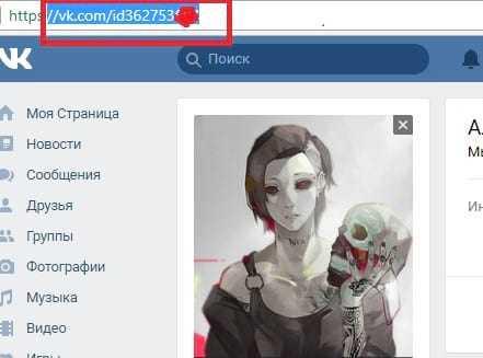 ID профиля