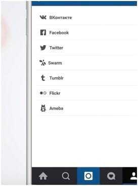 Перечень социальных сетей