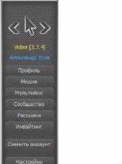 Запуск программы VKbot
