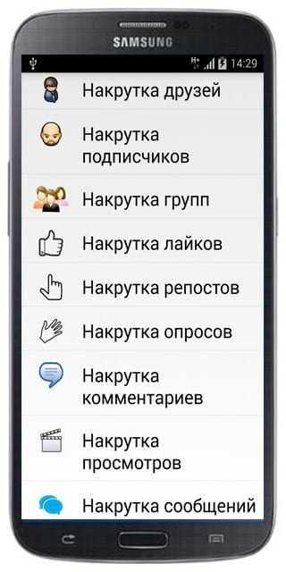 TekeFriend для мобильных телефонов на базе Андроид