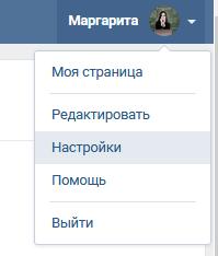Через страницу пользователя