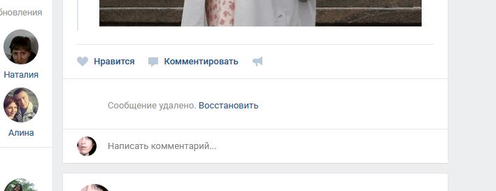 Вставка смайликов в комментарии