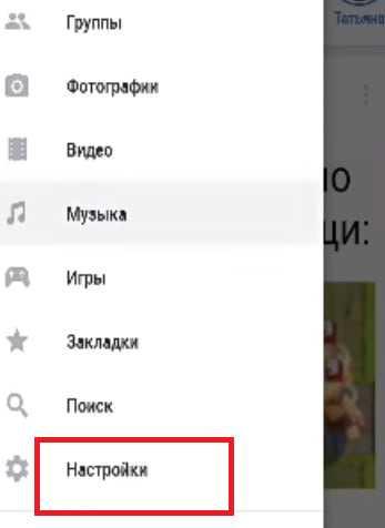 Для iPhone и Android