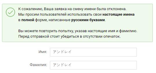 Имя, написанное иероглифами