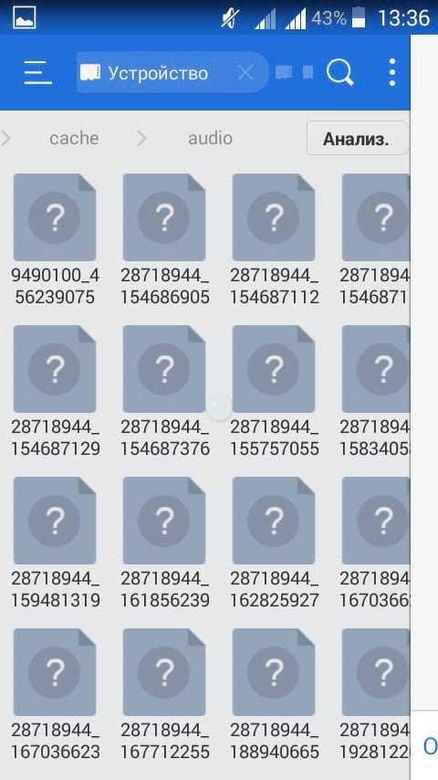 Названия файлов