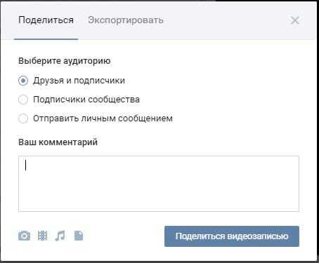 Отметка человека на видео