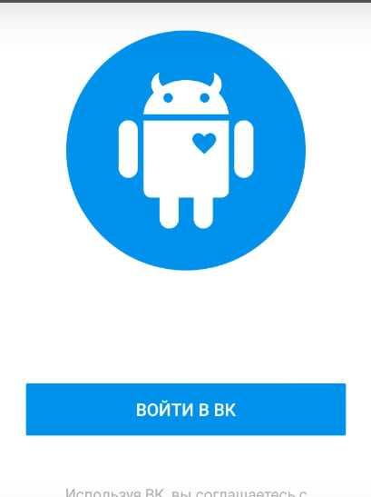 Вход в режиме невидимки через телефоны Android и iPhone