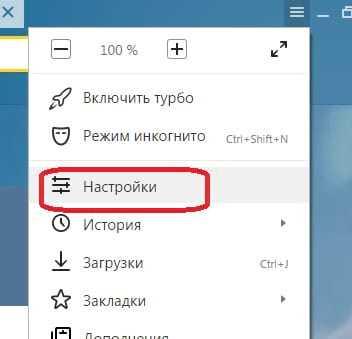 Сохраняем пароль в Яндекс
