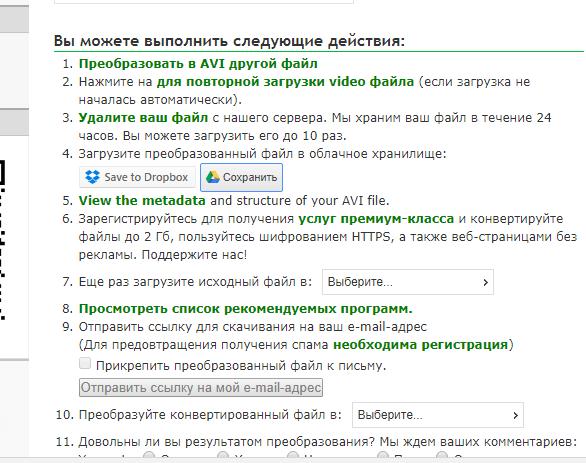 Использование IP для поиска человека
