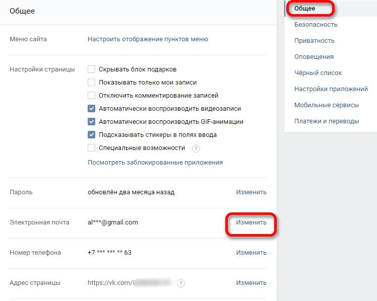 Строка с электронным адресом