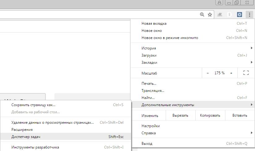 Удаление с помощью браузерного расширения