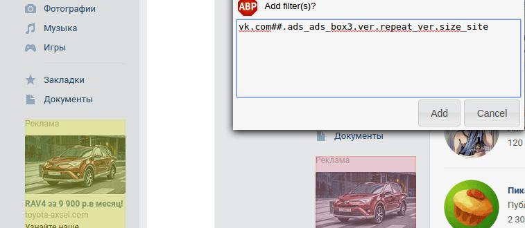 В Chrome и подобных браузерах
