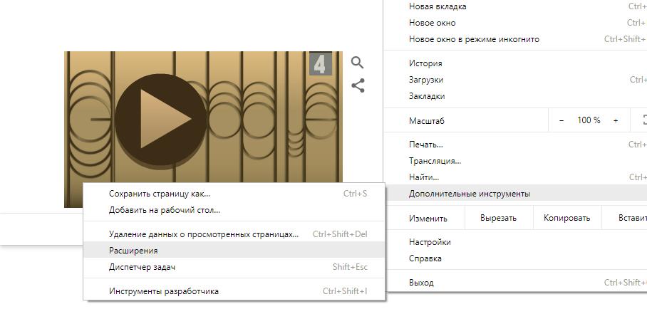 Восстановление удаленной и заблокированной страницы