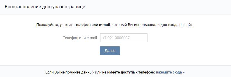 Удаление заблокированной страницы