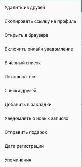 Выбрать первый пункт