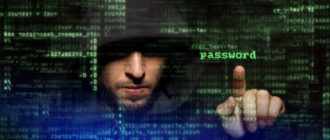 Взлом паролей