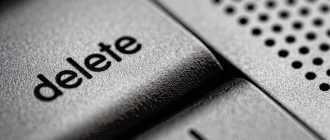 Как удалить страницу с телефона в контакте