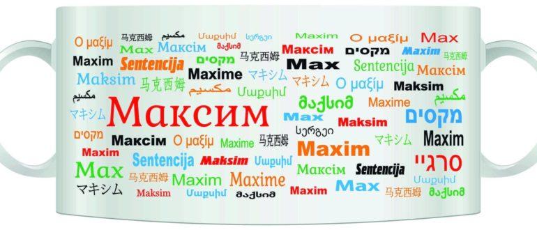 Как поменять имя в ВК на английское