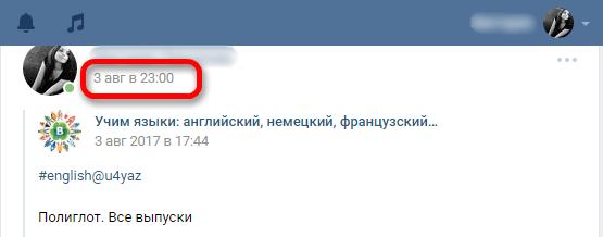 Распознавание пользователя-невидимки